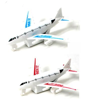 Avion 8 cm